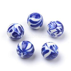 Perles acryliques imprimées fleur opaque, rond, bleu, 10x9.5mm, Trou: 2mm(MACR-S271-10mm-06)