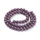 Gemstone Beads Strands(X-G-G099-3mm-36)-2