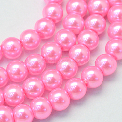 Baking Painted Pearlized Glass Pearl Round Bead Strands, Hot Pink, 4~5mm, Hole: 1mm, about 210pcs/strand, 31.4 inches(X-HY-Q003-4mm-68)