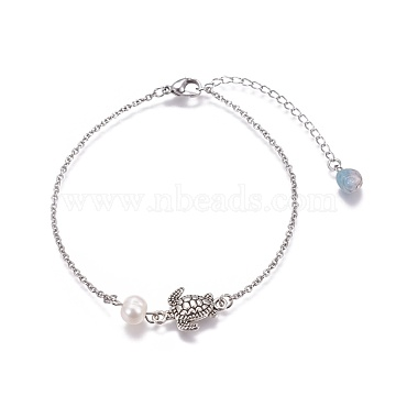 Stainless Steel Link Anklets, with Pearl Beads, Natural Aquamarine Beads and Alloy Findings, Sea Turtle, Antique Silver & Stainless Steel Color, 9 inches(23cm)(AJEW-AN00253)