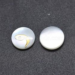 cabochons coquille, avec de la résine, plat rond avec alphabet arabe, blanc, 9.5~10x1.5~2.5 mm(SSHEL-E568-A11)