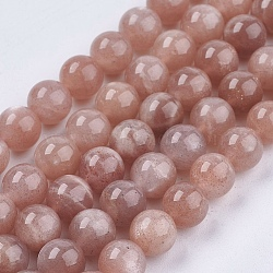 Natural Sunstone Beads Strands, Round, 8mm, Hole: 1mm; about 48pcs/strand, 15.7inches