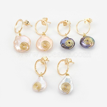 Mixed Color Pearl Stud Earrings