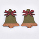 Christmas Faux Suede Cabochons(FIND-T053-04C)-1