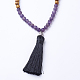 Natural Gemstone and Wood Beaded Buddhist Necklaces(NJEW-JN01779-03)-2