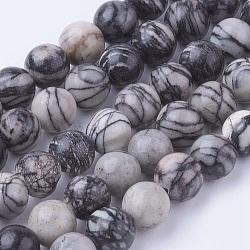 """Естественно netstone круглые бусины пряди, черный шелковый камень, 6~6.5 мм, Отверстие : 1 мм; около 60 шт / нитка, 14.9"""" (38 см)(G-G735-90-6mm)"""