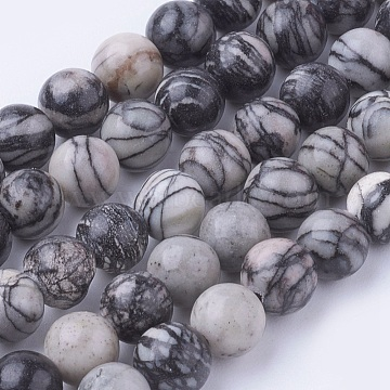 Natural Netstone Round Beads Strands, Black Silk Stone, 6~6.5mm, Hole: 1mm; about 60pcs/strand, 14.9inches(38cm)(G-G735-90-6mm)