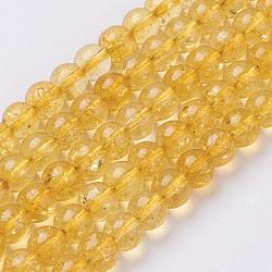цитрин бисер нитей, вокруг, синтетический кристалл, окрашенная и подогревом, 6 mm, отверстия: 0.8 mm; о 67 шт / прядь, 15.5(X-G-C076-6mm-6A)