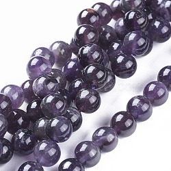 Natural Amethyst Round Bead Strands, Grade BC, 8mm, Hole: 1mm; about 46~48pcs/strand, 15.3