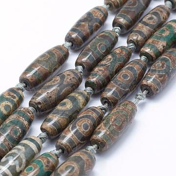 29mm Coffee Rice Tibetan Agate Beads