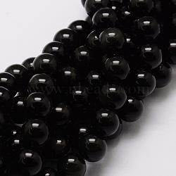 obsidienne naturelle perles rondes brins, 6 mm, trou: 1 mm; environ 62 perle / brin, 15.7(G-G735-19-6mm)