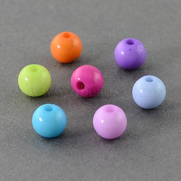 Mixed Styles of 20mm Cyan Blue Acrylic Chunky Bubblegum Beads 20 pc