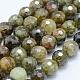 Natural Green Garnet Beads Strands(G-J373-20-8mm)-1