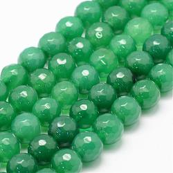 Natural Agate Bead Strands, Round, Faceted, Dyed & Heated, LimeGreen, 14mm, Hole: 1mm; about 27~28pcs/strand, 14.5inches