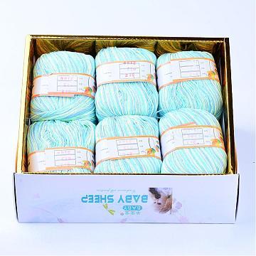 1mm PaleTurquoise Cotton+Silk+Cashmere Thread & Cord