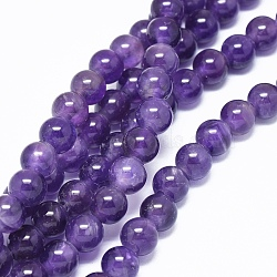 Natural Amethyst Beads Strands, Round, 8mm, Hole: 2mm; about 49pcs/strand, 14.7 inches(37.5cm)