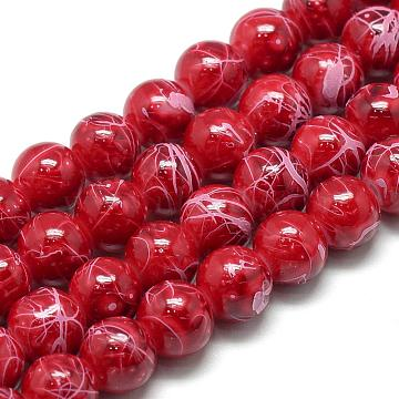 Drawbench Glass Beads Strands, Baking Painted, Dyed, Round, Dark Red, 8~8.5mm, Hole: 1.5mm, about 105pcs/strand, 31.8 inches(DGLA-S115-8mm-L13)